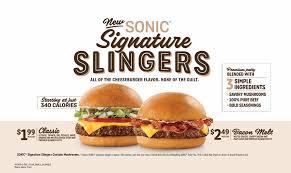 sonic signature burger